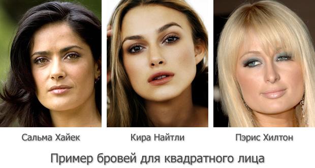 Фото - Форма бровей для квадратного лица