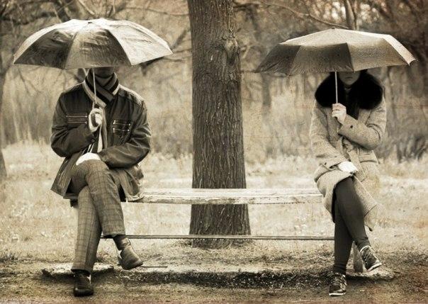 Фото - Перерыв в отношениях