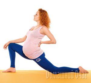 Фото - Выпады для беременных