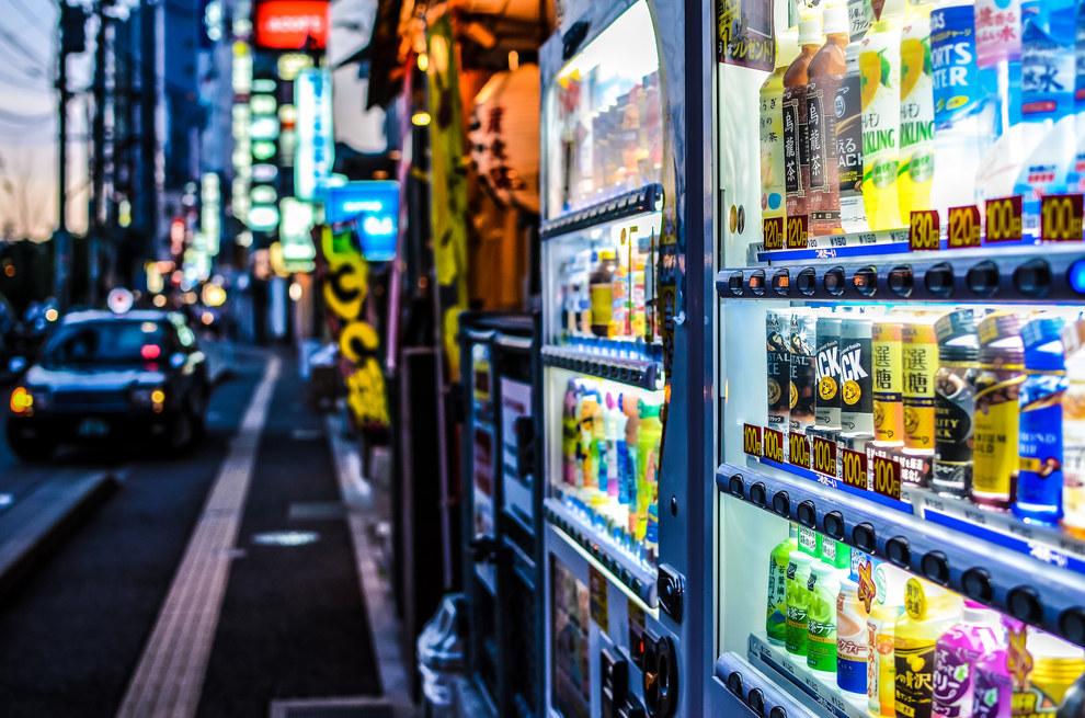Фото - Торговых автоматов в Японии