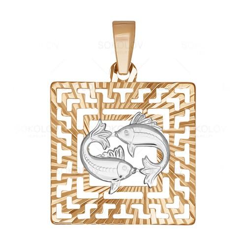 Фото - Подвеска со знаком зодиака Рыбы