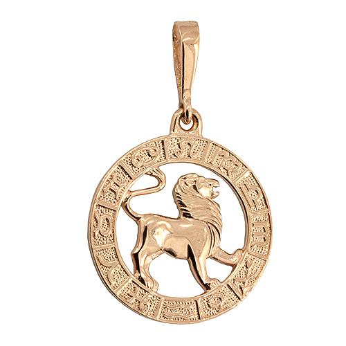 Фото - Подвеска со знаком зодиака Лев