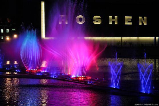 Фото - Винницкий фонтан «Рошен»