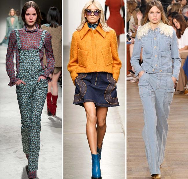 Модные тенденции 2017
